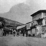 Arkivi Ulqin, Arhiva Ulcinj,