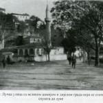 Xhamia e detareve, Dzamija pomoraca, Arkivi, Arhiva