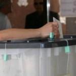 Zgjedhjet, Izbori, Kutija e votimit, Glasacka kutija