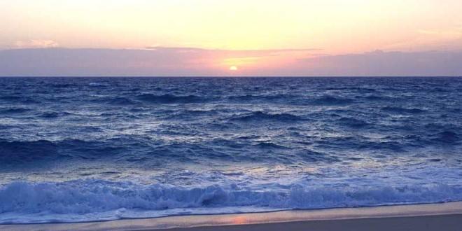 Në Plazh të madh: GJENDET TRUPI I PAJETË