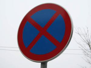 shenja e komunikacionit, saobracajni znak