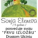 Izlozba, Ekspozita, Sonja Eleneva