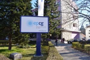 EPCG, Elektroprivreda Crne Gore