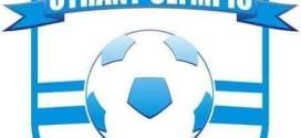 """Futboll: """"OTRANT OLIMPIK"""" BARAZON SI VENDAS NË TIVAT"""