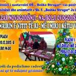 Panairi i Vitit te ri, Novogodisnji sajam
