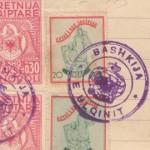 Vula e Bashkisë së Ulqinit 1943