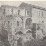 Shtëpia e Çilingirëve, në vitet 60-ta, shek.XX