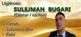 Festimi i Vitit të ri islam: FLET HAFIZ BUGARI