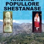 Shestan