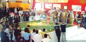 Sajam Kuvajt