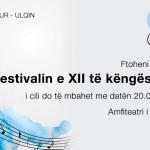 Festivali i këngës për fëmijë