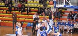 """Basketboll: FITORJA E NËNTË E """"ULQINIT"""""""