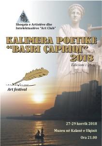 Kalimera Poetike
