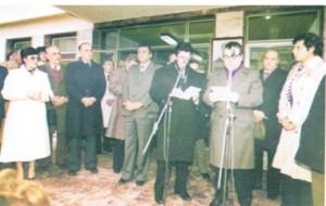 Nga hapja solemne  në vitin 1981 . Fjala e hapjes: Ambasadori i RP Rumunisë