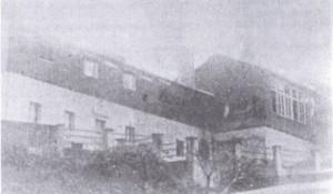 Stacioni i parë sëndetësor në Ulqin 1929-1963