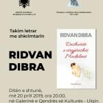 Poster - Takim letrar - Ridvan Dibra