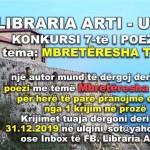 Libraria ARTI: HAPET KONKURSI I 7-TË I POEZISË
