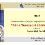 Art Club: PËRURIMI I KOMPLETIT TË VEPRAVE TË AUTORIT ANTON NIKË BERISHA