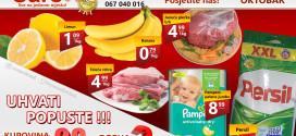 Supermarketi SARS: TË HËNËN DHE TË MARTËN BLIC OFERTË