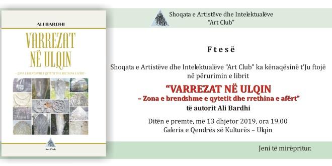 """SHAI """"Art Club"""": PËRURIMI I LIBRAVE TË ALI BARDHIT"""