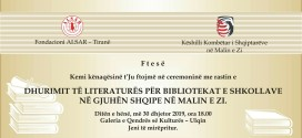 Alsar dhe KKSH: DHUROJNË 4000 LIBRA PËR SHKOLLAT SHQIPE NË MZ