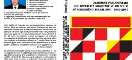 Art Club: Monografi mbi parlamentarizmin shqiptar në Malin e Zi në periudhën e pluralizmit