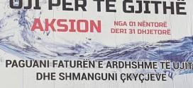 """SHPK """"Ujësjellës dhe Kanalizimi"""" – Ulqin: DERI NË FUND TË VITIT AKSIONI """"UJI PËR TË GJITHË"""""""