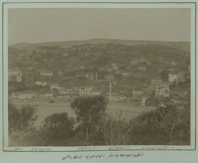 Ulqini, Ulcinj, Arkiv, Arhiva