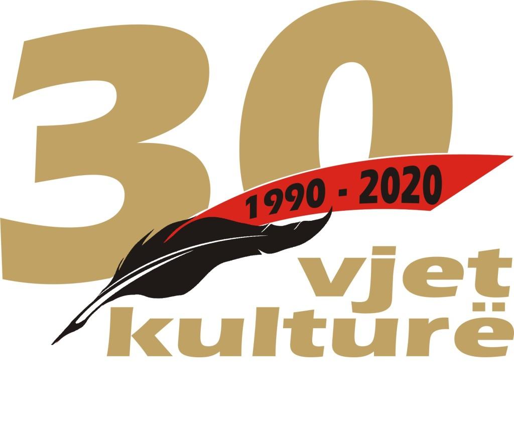 Art Club - logoja 30 vjet kulture - versioni 1