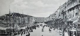 Split: NË FILLIM TË SHEKULLIT 20 DRUNJTË NGA ULQINI U SHITËN NË SHËTITORE