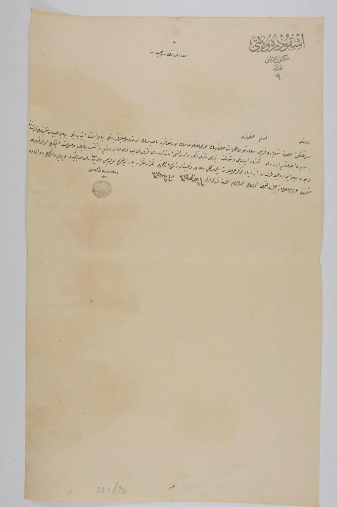 Faksimili nr.1 Dokument arkivi osman i vitit 1312 rumi/1896, ku paraqitet ndërtimi i shkollës fillore në Ostros të Vogël me donacion nga bashkëshortja e Tahir Pashës
