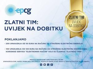 Zlatni tim EPCG
