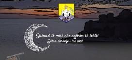 Komuna e Ulqinit: VIDEO URIMI ME RASTIN E FILLIMIT TË MUAJIT RAMAZAN
