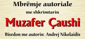 Art Club: MBRËMJE AUTORIALE ME SHKRIMTARIN MUZAFER CAUSHI